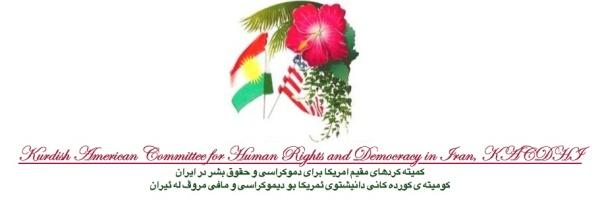 KAC4DHRI_Logo