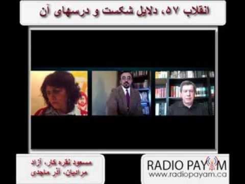 رادیو پیام کانادا با آذر ماجدی، آزاد مرادیان و مسعود نقره کار