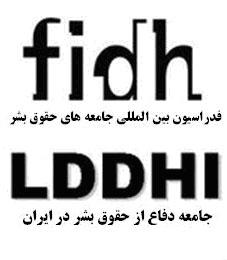 fidh_lddhi_logo