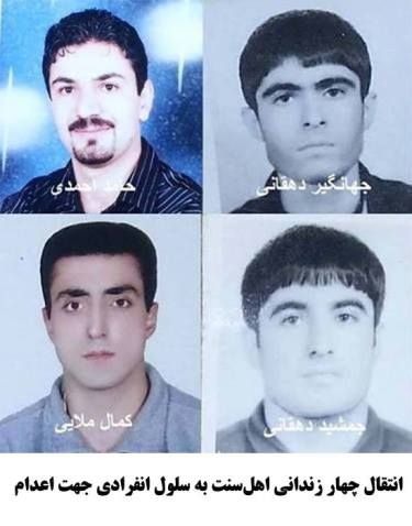 Kurdish_Prisoners_Ahmadi