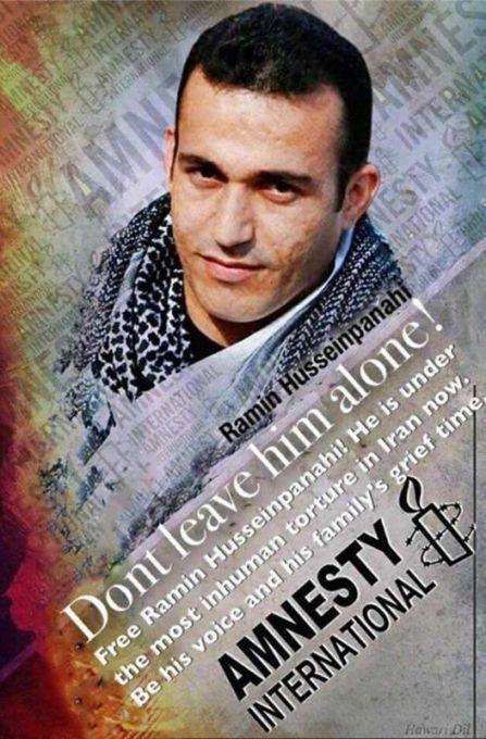 Ramin Hosseinpanahi